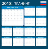 Planner 2018 - Russian Version. Illustration Royalty Free Stock Image