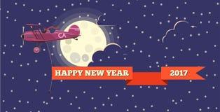 Plano com ano novo feliz da bandeira no céu para a Web, móbil e Vetor ilustração stock