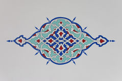 Plant Motif. Colorful decorative plant motif from an Ottoman style mosque Royalty Free Stock Image