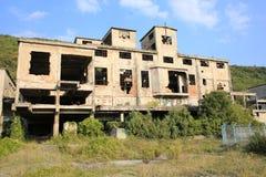 Planta abandonada en Croacia Imágenes de archivo libres de regalías