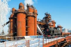 Planta - museu da história da tecnologia de mineração Fotografia de Stock
