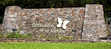 Plantation Course at Kapalua Stock Photos