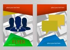 Plantilla abstracta del vector del diseño del aviador del folleto ilustración del vector