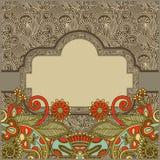 Plantilla adornada del vintage con floral ornamental ilustración del vector