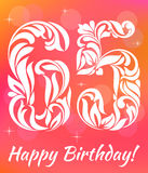Plantilla brillante de la tarjeta de felicitación Celebrando 65 años de cumpleaños Fuente decorativa Fotografía de archivo libre de regalías