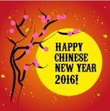 Plantilla china de la postal del Año Nuevo del vector Fotografía de archivo