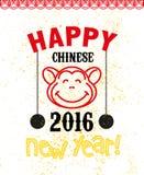 Plantilla china de la postal del Año Nuevo del vector Fotos de archivo libres de regalías