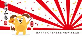 Plantilla china del Año Nuevo celebre el año de perro libre illustration