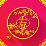 Plantilla china del diseño de la PRIMAVERA del Año Nuevo