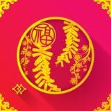 Plantilla china del diseño del petardo del Año Nuevo