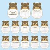 Plantilla de 2018 calendarios Vector gruñón formado animal de la historieta del calendario del oso 2018 ilustración del vector