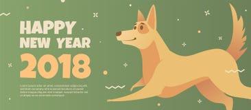 Plantilla de la bandera del web con el perro amarillo stock de ilustración