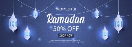 Plantilla de la bandera de la mezquita de Ramadan Sale Islamic Ornament Lantern de la oferta especial Fotografía de archivo