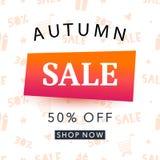 Plantilla de la bandera de la venta del otoño Promoción de las compras Imagen de archivo