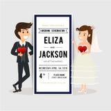 Plantilla de la gente de la tarjeta de la invitación de la boda Tarjeta de felicitación del vector Fotos de archivo