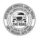 Plantilla de la insignia de los servicios de reparación auto Etiqueta del servicio del coche, emblema Fotografía de archivo