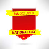 Plantilla de la insignia del día de fiesta del día nacional Imagen de archivo