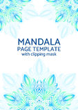 Plantilla de la página de la mandala Imagen de archivo