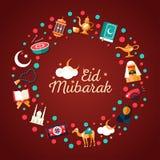 Plantilla de la postal con los iconos islámicos de la cultura ilustración del vector