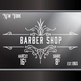 Plantilla de la publicidad de ventana de la peluquería de caballeros del vintage Fotografía de archivo libre de regalías