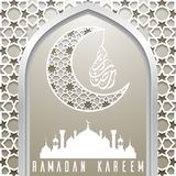 Plantilla de la tarjeta de felicitación del kareem del Ramadán con la silueta de la mezquita Imagen de archivo libre de regalías