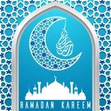 Plantilla de la tarjeta de felicitación del kareem del Ramadán con la silueta de la mezquita Fotografía de archivo libre de regalías