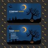 Plantilla de la tarjeta de visita con el diseño de Halloween ilustración del vector