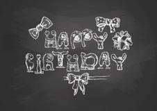 Plantilla de la tipografía del cumpleaños Foto de archivo libre de regalías