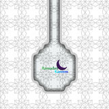 Plantilla de papel islámica de la bandera de la caligrafía de Ramadan Karim Arabic ilustración del vector