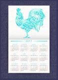 Plantilla del calendario con el gallo modelado stock de ilustración