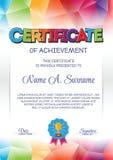 Plantilla del certificado con el marco colorido para los niños Imagenes de archivo