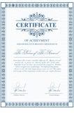 Plantilla del certificado con los elementos del guilloquis Imagen de archivo