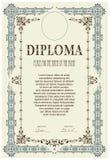 Plantilla del diploma Imagen de archivo