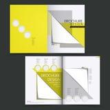 Plantilla del diseño de la disposición del folleto del vector Fotografía de archivo libre de regalías