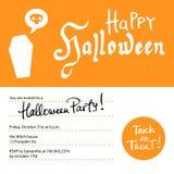 Plantilla del diseño de la invitación del partido de Halloween Fotos de archivo