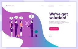 Plantilla del diseño de la página web del vector - la solución compleja del negocio, ayuda del proyecto, en línea consulta, tecno ilustración del vector