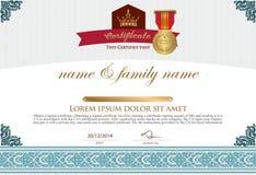 Plantilla del diseño del certificado Fotografía de archivo libre de regalías
