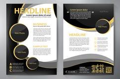Plantilla del diseño a4 del folleto Imagenes de archivo