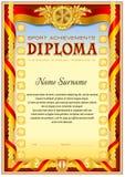 Plantilla del espacio en blanco del diploma del deporte Foto de archivo libre de regalías
