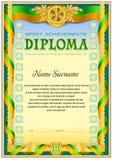 Plantilla del espacio en blanco del diploma del deporte Fotografía de archivo libre de regalías