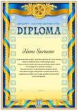 Plantilla del espacio en blanco del diploma del deporte Imagen de archivo