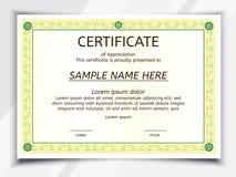 Plantilla del paisaje del certificado ilustración del vector