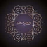 Plantilla del saludo de Ramadan Kareem Imágenes de archivo libres de regalías