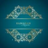 Plantilla del saludo de Ramadan Kareem Imagen de archivo libre de regalías