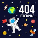 Plantilla del vector de la página del error del espacio 404 para el sitio web Imagen de archivo