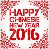 Plantilla del vector del Año Nuevo 2016 del mono Imagenes de archivo