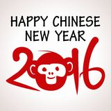 Plantilla del vector del Año Nuevo 2016 del mono Imagen de archivo