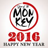 Plantilla del vector del Año Nuevo 2016 del mono Imágenes de archivo libres de regalías