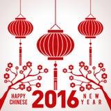 Plantilla del vector del Año Nuevo 2016 del mono Foto de archivo libre de regalías