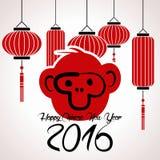 Plantilla del vector del Año Nuevo 2016 del mono Imagen de archivo libre de regalías
